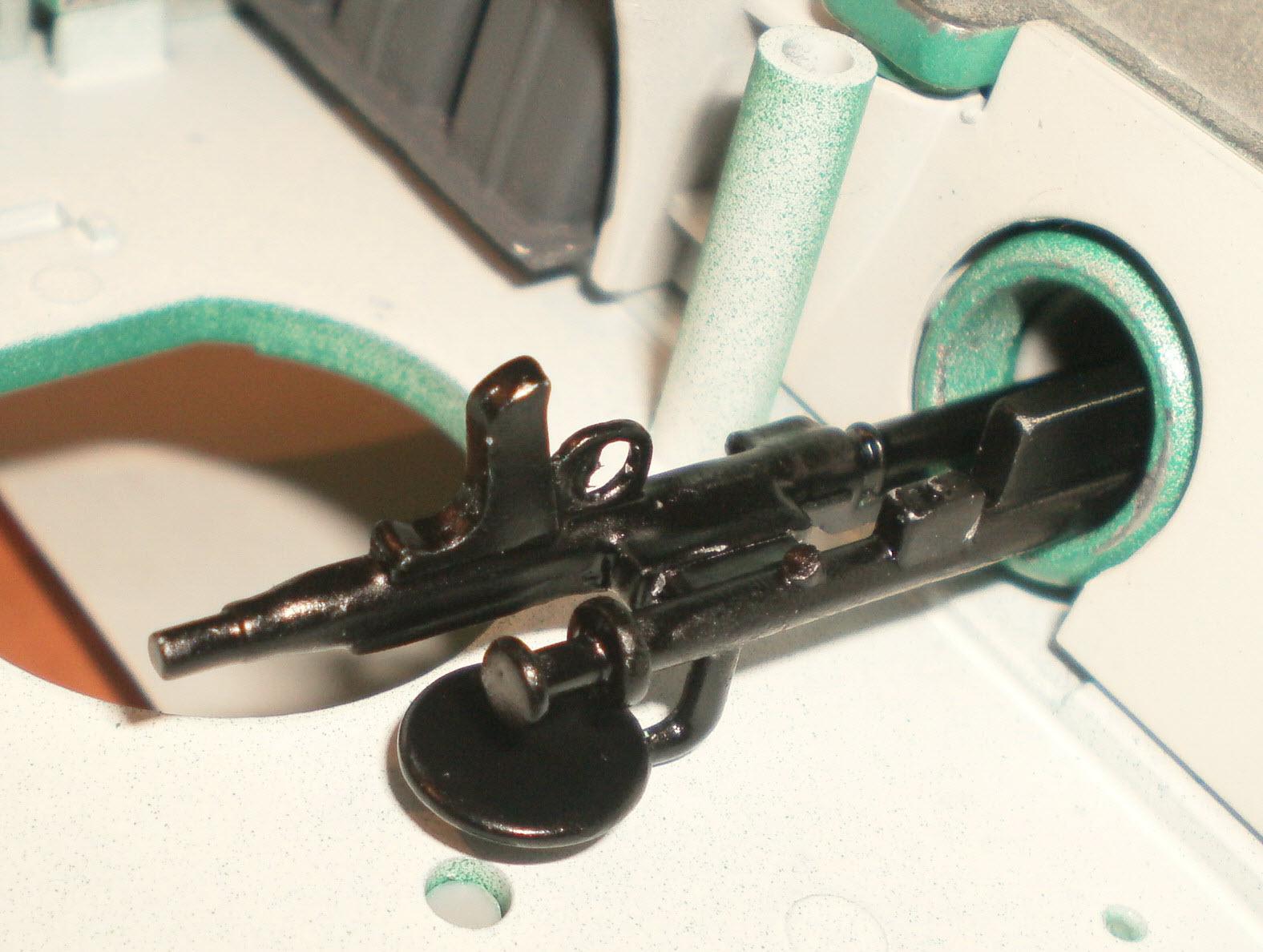 пулемет в шарнире