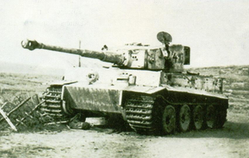 11 «Тигр» 3-го танкового полка