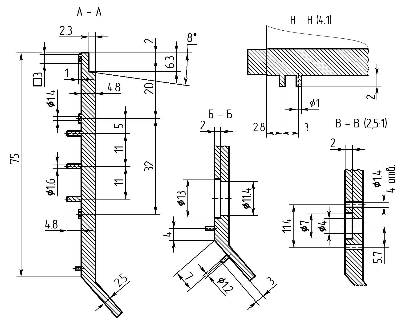 12 Задняя бронеплита виды А Б В Н