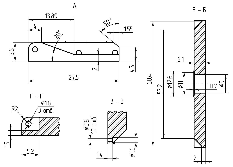 16 Плита над радиатором виды А Б В