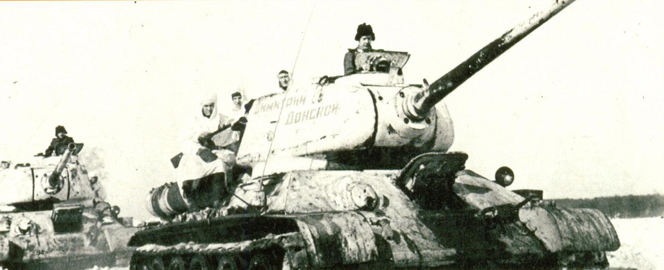 17 T-34-85