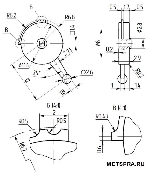 18 Приводной механизм чертеж