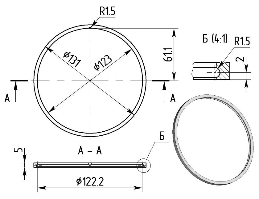 5 Внешнее кольцо