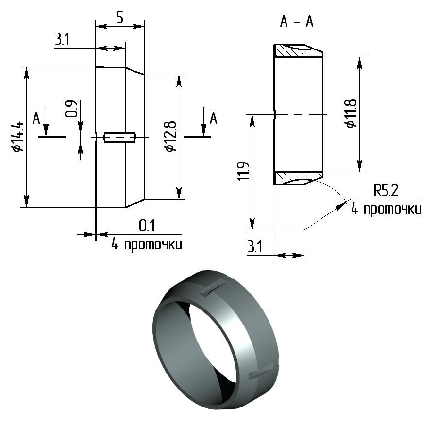 5 Замковое кольцо ствола