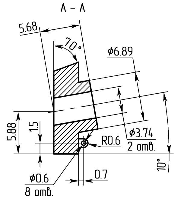 7 Фронтовой горизонтальный лист сечение А